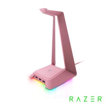 雷蛇Razer Base Station Chroma 幻彩基座粉晶版 電競耳機架