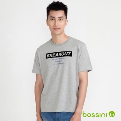 bossini男裝-寬版T恤01淺灰