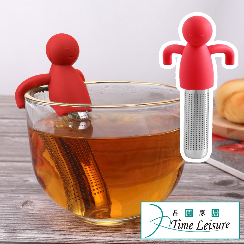 Time Leisure 可愛小人造型/304不鏽鋼懶人沖茶器 /辦公室療癒小物