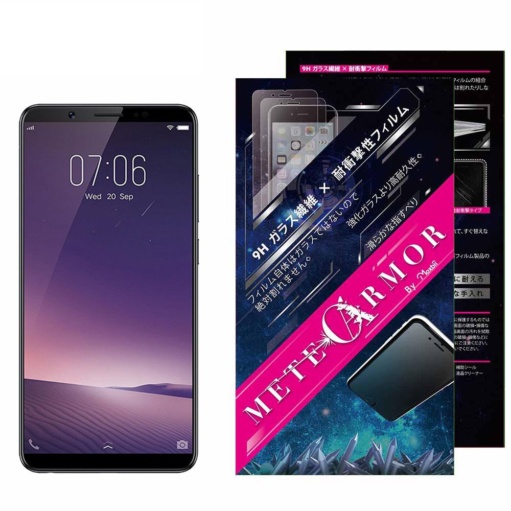 Moxbii Vivo V7 Plus 9H 太空盾 Plus 螢幕保護貼(非滿版)