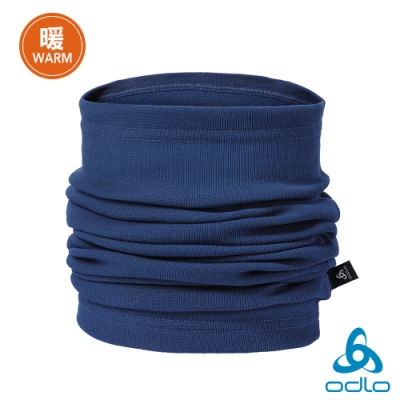 Odlo 銀離子抗菌 輕量刷毛 保暖型圍脖 深藍