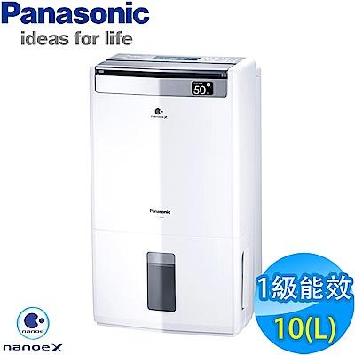 Panasonic國際牌 10L 1級ECONAVI PM2.5顯示 清淨除濕機 F-Y20JH