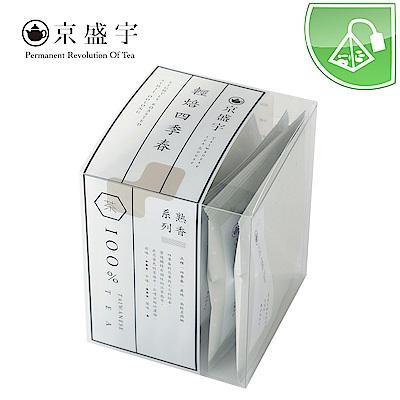 京盛宇 原葉袋茶盒裝-輕焙四季春(8入/盒)