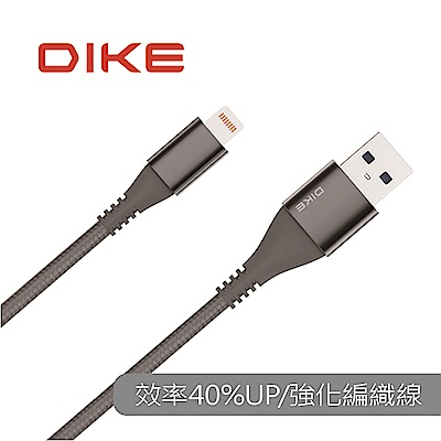 DIKE 強化SR Lightning MFI快充線 2.2M DLA122