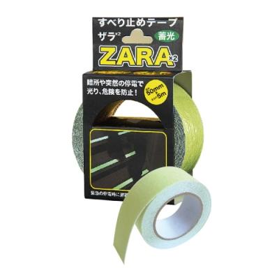 【日本CAR-BOY】強力止滑膠帶(蓄光黃綠)5M(樂齡/防撞/工安/餐廳/樓梯/階梯/居家)