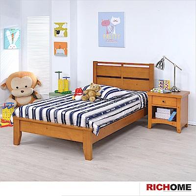 RICHOME 艾得單人床(不含床墊)