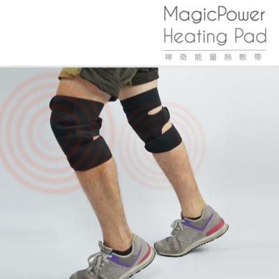 MagicPower 神奇能量熱敷帶 (膝部專用)-2入
