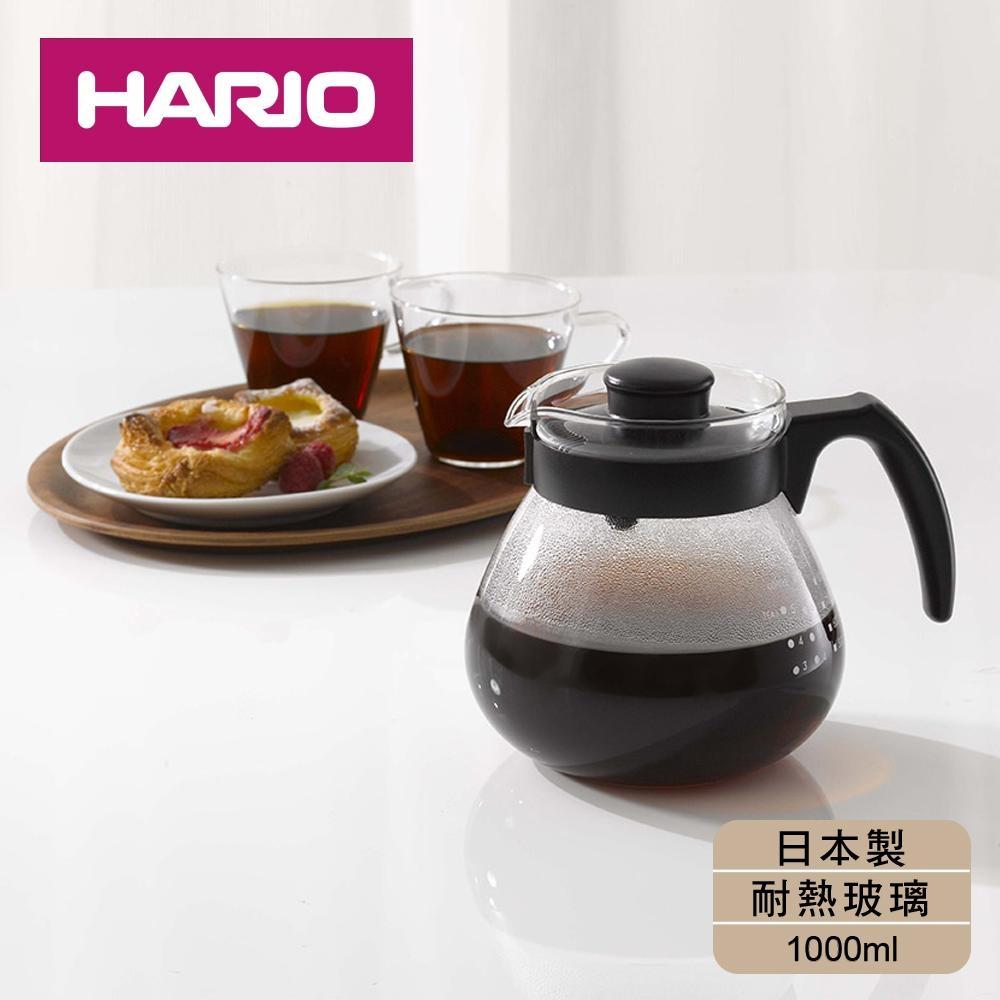 [日本HARIO]耐熱玻璃茶.咖啡兩用壺1000ml