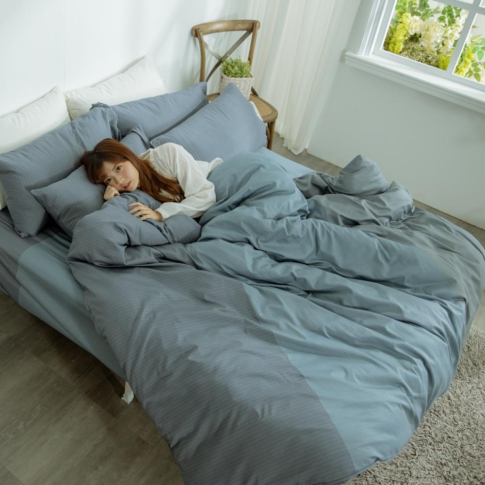 AmissU 頂級60支新疆長絨棉單人床包雙人被套三件組 柏拉圖
