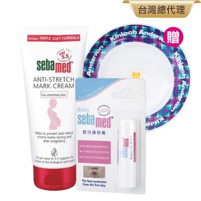 sebamed施巴 美體撫紋霜200ml+嬰兒護唇膏4.8G