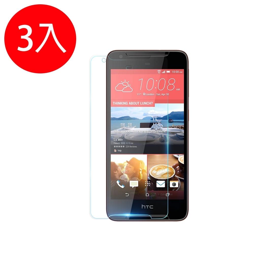 o-one【鐵鈽釤鋼化膜】HTC Desire 628 高清透玻璃保護貼(三入組)-非滿版