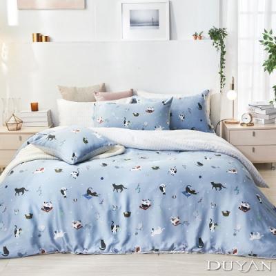 DUYAN竹漾-100%頂級萊塞爾天絲-單人床包枕套二件組-貓咪日常 台灣製