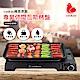韓國cookoo 專業休閒瓦斯烤盤(COWG-6300) product thumbnail 2