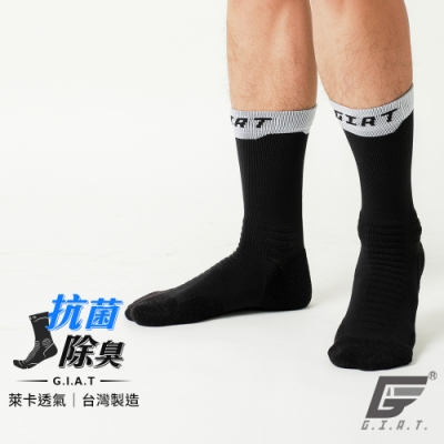 GIAT台灣製抗菌消臭機能運動襪(原創信念款)-黑襪白邊