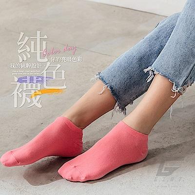 GIAT 糖果純色精梳棉萊卡船型襪(嫩粉)