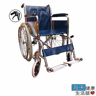 海夫健康生活館 杏華 鐵製輪椅-電鍍/鋁踏板