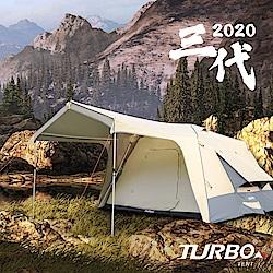 【Turbo Tent】Turbo Lite 300-3