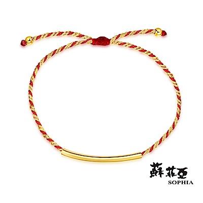 蘇菲亞SOPHIA - G LOVER系列簡單愛紅金絲黃金手環