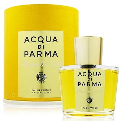 Acqua Di Parma Magnolia Nobile 高貴木蘭花淡香精 100ml