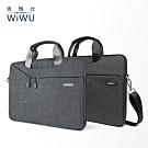 WIWU MacBook 13.3吋行者精英系列手提式筆電包 筆記型電腦包 手拿包