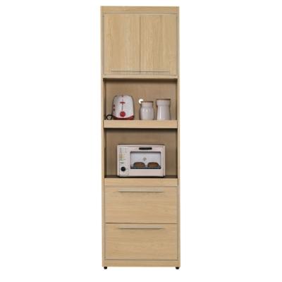 文創集 伊諾爾 現代2尺多功能高餐櫃/收納櫃-60x40x197cm免組