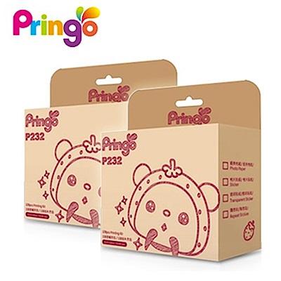 Pringo P232 PS108 經典相印紙-2盒組