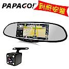 PAPAGO!GoSafe A723+A1雙鏡頭導航行車記錄器(到府安裝-送32G)