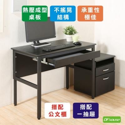 《DFhouse》頂楓90公分電腦辦公桌+1抽屜+活動櫃-黑橡色 90*60*76
