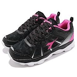 Diadora 慢跑鞋 DA8AWJ6672 低筒 運動 女鞋