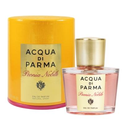 Acqua di Parma 帕爾瑪之水 高貴牡丹花女性香水 淡香精 100ml