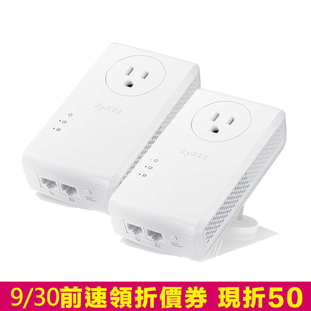 Zyxel合勤 PLA-5456 雙包裝 電力線 雙埠 MU-MIMO 微型電力線網路橋接器 Gigabit 上網 1800Mbps 電力貓