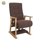 必翔銀髮 陞宏起身輔助沙發椅-SE013