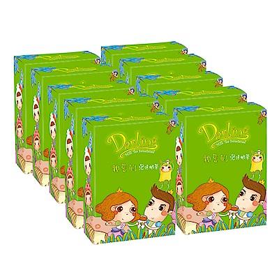 親愛的 泡沫奶茶(10包x10盒)