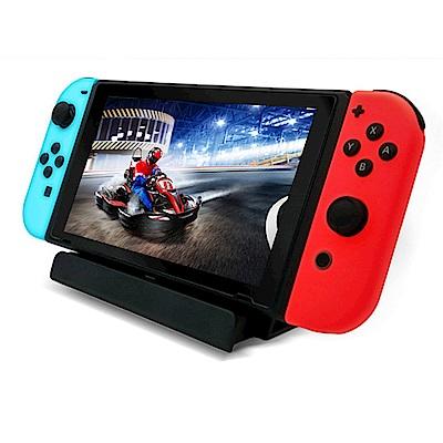 Nintendo任天堂Switch專用 立架式主機充電座 (副廠)