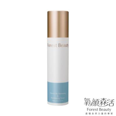 氧顏森活 Forest Beauty Vitamin Bs 舒活化妝水 150mL