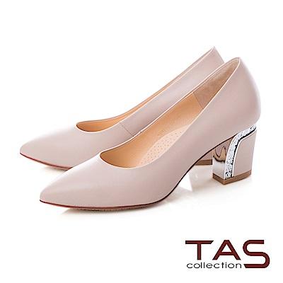 TAS 質感羊皮粗跟鞋-氣質粉