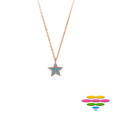 彩糖鑽工坊 Star星星項鍊 銀鍍玫瑰金項鍊 桃樂絲Doris系列