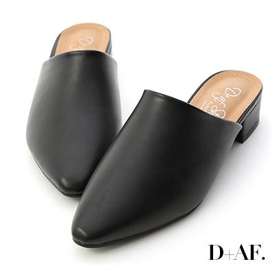 D+AF 隨性風格.素面尖頭低跟穆勒鞋*黑