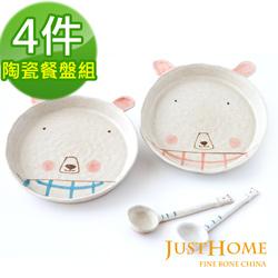 Just Home熊幸福陶瓷餐盤組(圓盤+湯勺)