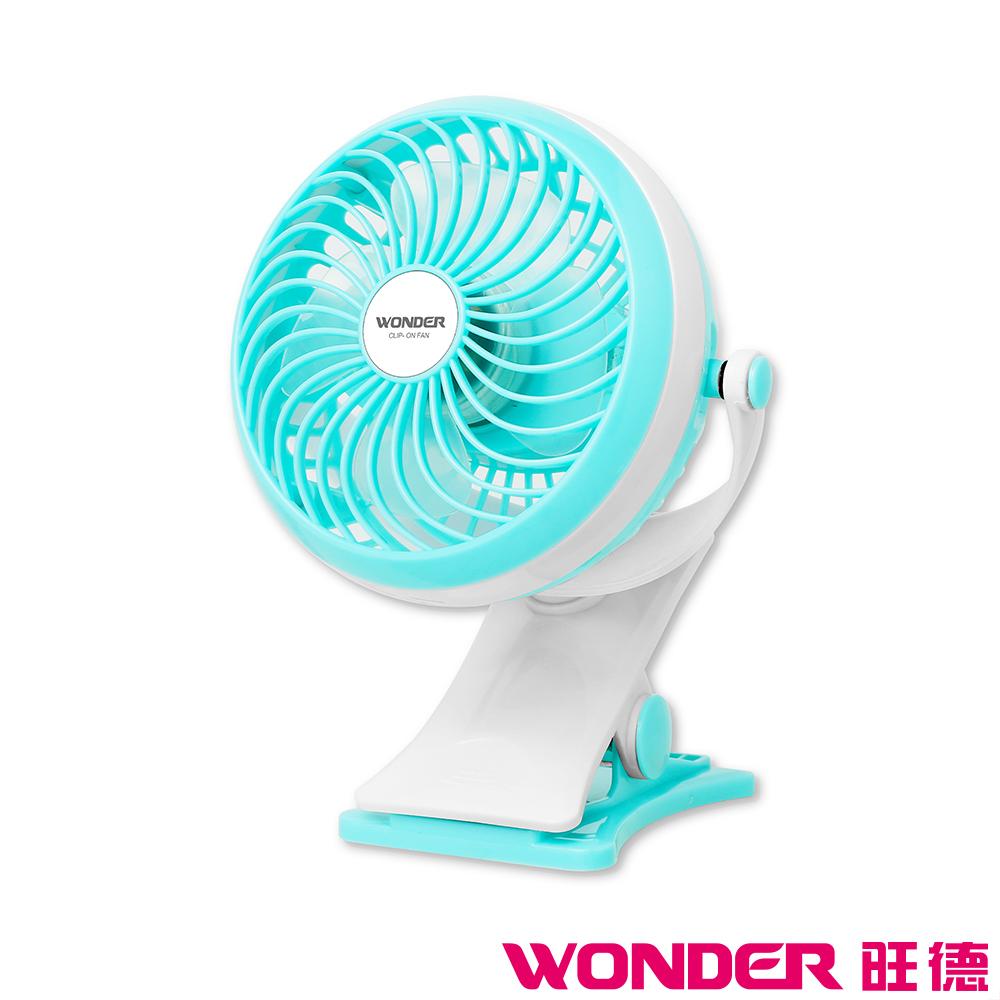 WONDER旺德 可夾式USB充電風扇 WH-FU21