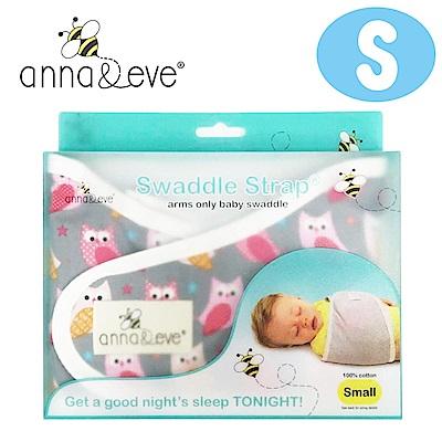 美國 Anna&Eve 嬰兒舒眠包巾 / 防驚跳早產兒肚兜 (S號/粉色貓頭鷹)