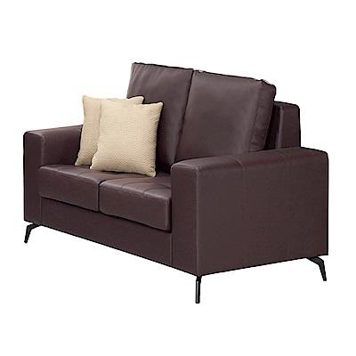 文創集 梅納斯時尚皮革二人座沙發椅-163x94x81cm免組