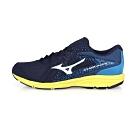 MIZUNO 男 慢跑鞋-WIDE STARGAZER 2 丈青白藍