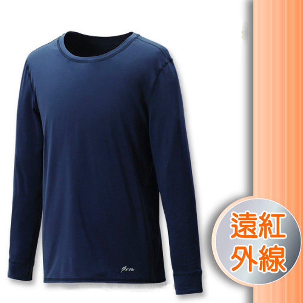 FIT 男 遠紅外線圓領保暖內衣_FW1501 丈青色 V