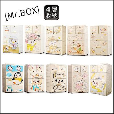 【Mr.box】大面寬-四層抽屜式附輪收納櫃(多款可選)