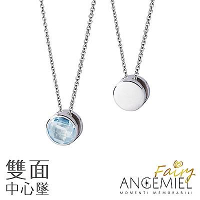 Angemiel 安婕米 純銀項鍊 Fairy精靈-Miracle小中心墜(藍鑽.銀)