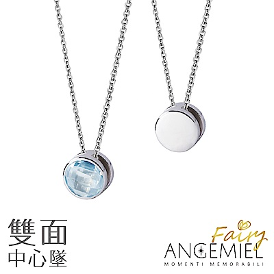 Angemiel安婕米 Fairy精靈項鍊 Miracle 小 中心墜(藍鑽.銀)