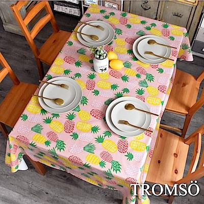 TROMSO北歐生活抗汙防水桌布-粉紅鳳梨