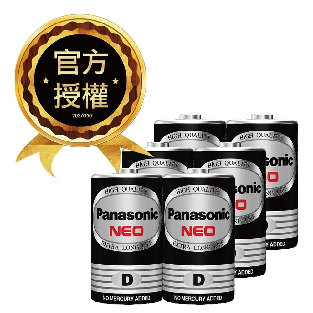 Panasonic 國際牌 NEO 黑色錳乾電池 碳鋅電池(1號6入)