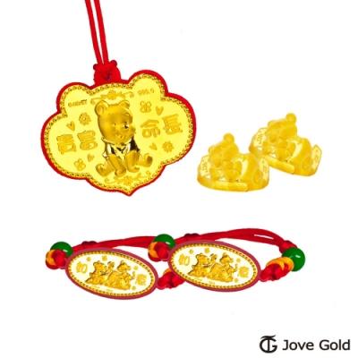 Disney迪士尼系列金飾 五件式黃金彌月禮盒-如意維尼款 0.3錢x2